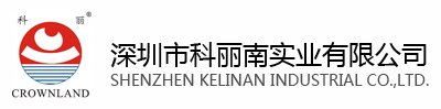 Shenzhen Keli Nan Industrial Co., Ltd.